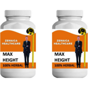 Max height (Pack of 2)