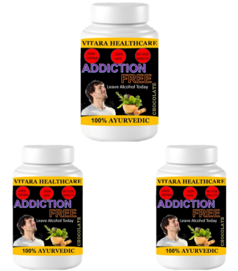 addiction free (Pack of 3)