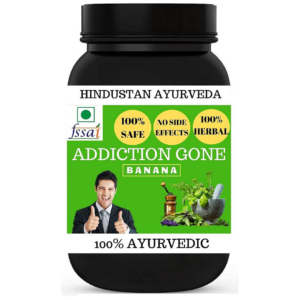 addiction gone (Pack of 1)