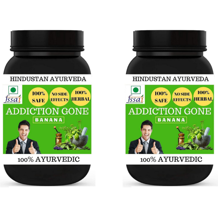 addiction gone (Pack of 2)